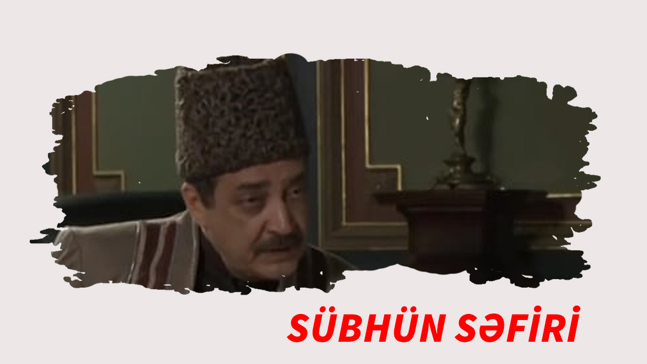 Sübhün səfiri