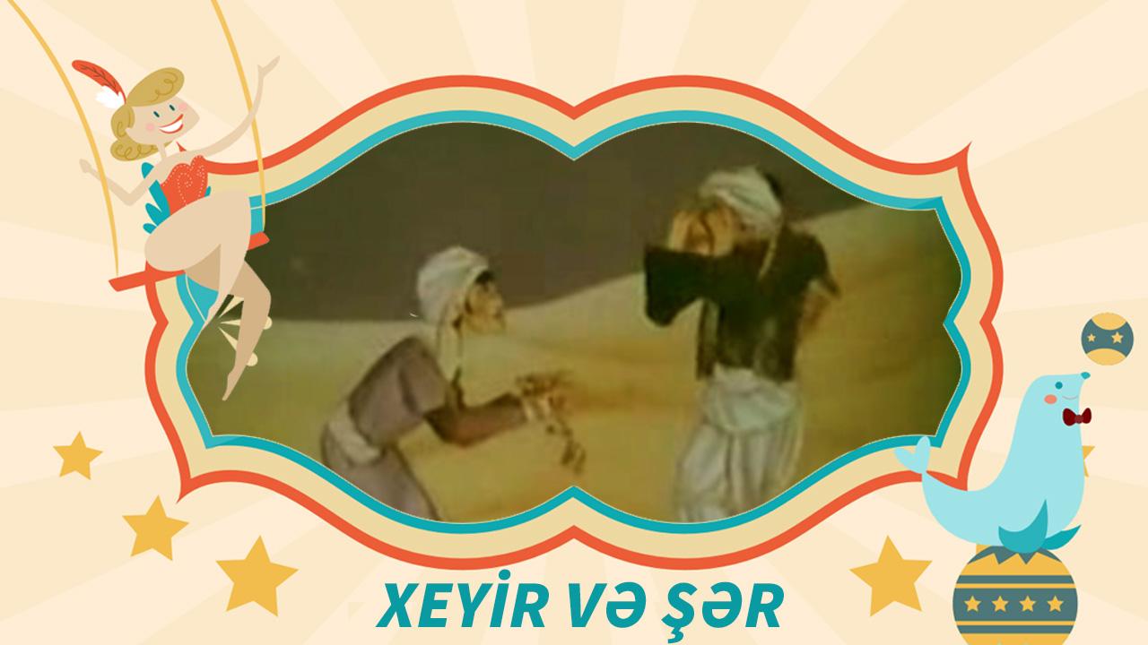 Xeyir və Şər