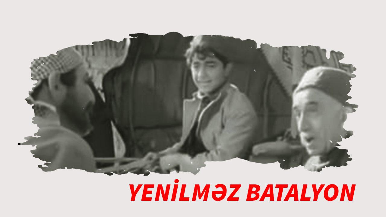 Yenilməz batalyon